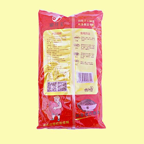 http://www.lklongtai.cn/data/images/product/20181012113611_995.jpg