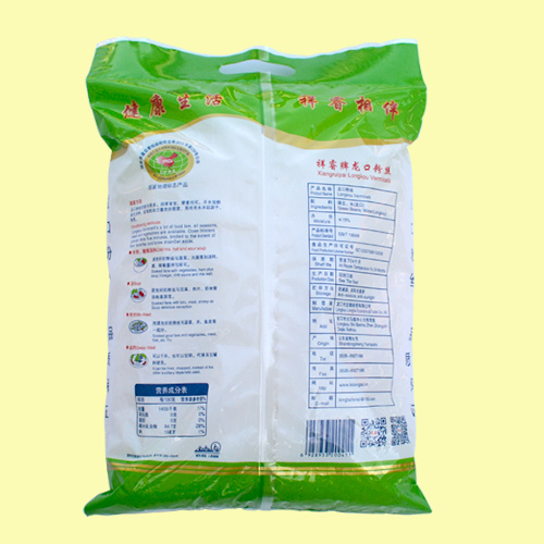 http://www.lklongtai.cn/data/images/product/20181012113703_639.jpg