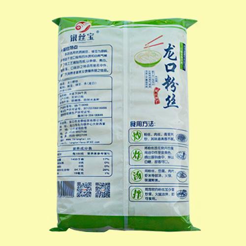 http://www.lklongtai.cn/data/images/product/20181013095645_416.jpg