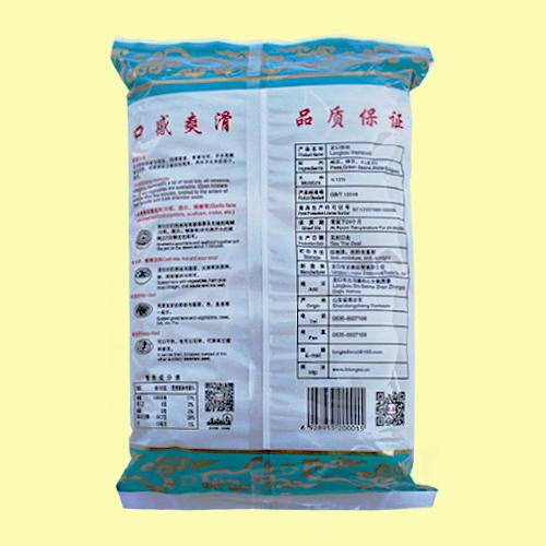 http://www.lklongtai.cn/data/images/product/20181013145243_983.jpg