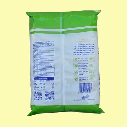http://www.lklongtai.cn/data/images/product/20211019114526_789.jpg