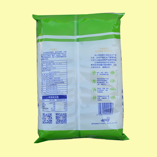 http://www.lklongtai.cn/data/images/product/20211019114637_621.jpg