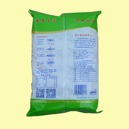 http://www.lklongtai.cn/data/images/product/20211019114943_808.jpg