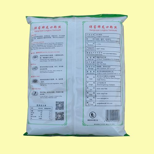 http://www.lklongtai.cn/data/images/product/20211019115206_864.jpg