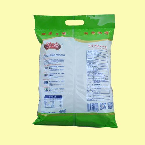 http://www.lklongtai.cn/data/images/product/20211019115630_111.jpg