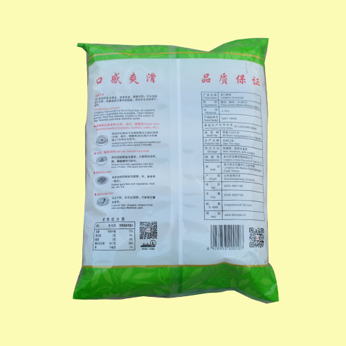 http://www.lklongtai.cn/data/images/product/20211019163459_222.jpg